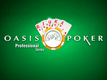 Oasis Poker Professional Series